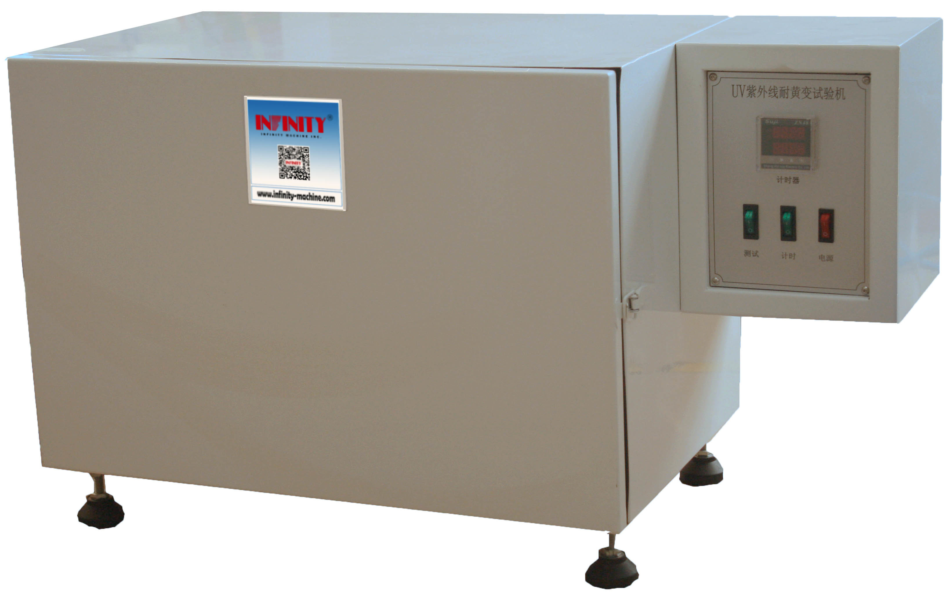 ASTM-D1148 Environmental Test Chambers , Rubber / Leather UV Lamp Aging Test Chamber